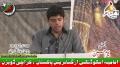 [یوم حسین ع] Naat - Br. Faisal - SMC - 9 Jan 2013 - Urdu