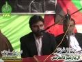 [26 Dec 2012] Br. Nasir Abbas Shirazi - How to unite shia vote - All Parties conference - Urdu