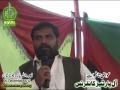 [26 Dec 2012] Awami Taassurat - عوامی تاثرات - All Parties conference - Urdu