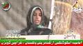 [یوم حسین ع] Speech - Sister Umme Farwa - SMC - 9 Jan 2013 - Urdu