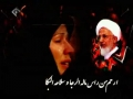 Crying is weapon of momin - Ayatollah Jawadi Amoli - Farsi