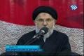 [04] واقعه عاشورا - حجت السلام میر باقری - Farsi