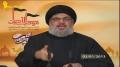 [CLIP] Sayyed Nasrollah (HD) | فصل الخطاب - القضية السورية - 03-01-2013 - Arabic