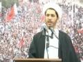 [11 January 2013] اللقاء المفتوح للشيخ علي سلمان بأهالي الدير - Arabic