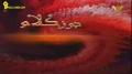 Animated : Jawz Kalam - By Ahmad Zein | جوز كلام - ليش مسكّر عليي بالسيارة Arabic