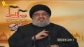 Sayyed Nasrollah (HD) | فصل الخطاب - النفط في لبنان - 03-01-2013 - Arabic