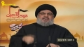 Sayyed Nasrollah (HD) | فصل الخطاب - ثباتنا من كربلاء - 03-01-2013 Arabic