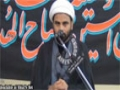 [04] Safar 1434 A.H - WILAYAT Aur BARA AT, Karbala ki Roshni Mein - Agha Jaun - Urdu