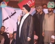 Speech at Dharna, Numaish Chorangi, Karachi - 12 January 2013 - Ustad Syed Jawad Naqavi - Urdu