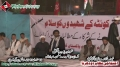 [12 Jan 2013] Speech Khwahar Zehra Najafi - S.G Women Wing MWM Karachi - Urdu
