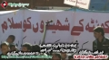 [13 Jan 2013] Karachi Dharna - Speech H.I. Amin Shaheedi - Urdu