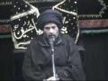 Safar 1434 - Crying on Imam Hussain (a.s) - Sayyed Abbas Ayleya - Urdu