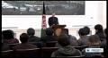 [15 Jan 2013] Afghans angry over US military presence beyond 2014 - English