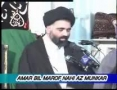 [04] Amr Bil Maroof Wa Nahi Anil Munkar - Mohurrum 2007 - Ustad Syed Jawad Naqavi - Urdu
