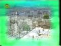 Hadith Series - Episode 9 - Urdu