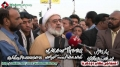 [12 Jan 2013] Karachi Dharna - Interview to Media - H.I. Sheikh Hasan Salahuddin - Urdu