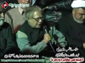 [13 Jan 2013] Karachi Dharna - Bilawal House Clifton - Speech Janab Talib Johari - Urdu