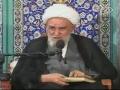 [02] شرح دعای مکارم الاخلاق - سخنرانی آیت الله ناصری - Farsi