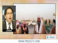 [17 Jan 2013] Women in Saudi council, powerless - English