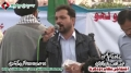 [13 Jan 2013] Karachi Dharna - Noha by Brother Waseem ul Hasan (ISO) - Urdu