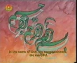 Stories from the Quran - Part 1 - Hazrat Ayyub a.s - Persian English Subtitles