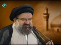 [18 Jan 2013] خطبه های نماز جمعه تهران Tehran Friday Prayer - Farsi