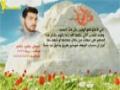 Martyr Ghassan Ali Ghanem (HD) | من وصية الشهيد غسان علي غانم - Arabic