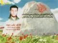 Martyr Fadi Ali Aboud (HD) | من وصية الشهيد فادي علي عبّود - Arabic