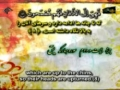 سوره یاسین Surah Yasin - Arabic sub Farsi sub English
