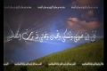 Quran Juz 25 [Fushshilat: 47 - Al Jatsiyah: 37] - Arabic Sub English