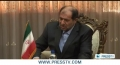 [22 Jan 2013] Iran, Russia sign MoU on security cooperation - English