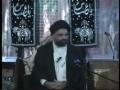 [01] کربلا کے قراَنی اصول Karbala ke Qurani Usool - Ustad Syed Jawad Naqavi - Urdu