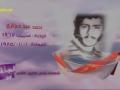 Martyrs of January (HD) | شهداء شهر كانون الثاني جزء 1 - Arabic
