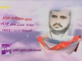 Martyrs of January (HD) | شهداء شهر كانون الثاني جزء 2 - Arabic