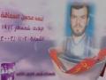 Martyrs of January (HD) | شهداء شهر كانون الثاني جزء 3 - Arabic
