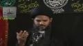 [CLIP] Azadari kya hay? explained by maulana aqeel ul gharavi - Urdu