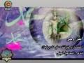 امین وحی Ameen Wahi - Nasheed for the Prophet (saww) - Farsi