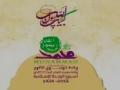 Nasheed By: Ali AL-Attar (HD) | فوق الوصف محمد للمنشد علي العطار - Arabic