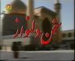 Nahjul Balagha short lectures - Maulana Syed Ehtesham Zaidi - Part 2 - Urdu