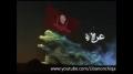 Shiat Amir el mumenin - Friede sei mit dir, oh Hussein - Arabic sub German