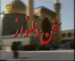 Nahjul Balagha short lectures - Maulana Syed Ehtesham Zaidi - Part 3 - Urdu