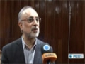 [26 Jan 2013] Salehi arrives in Ethiopia ahead of AU summit - English