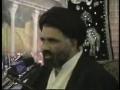 [06] کربلا کے قراَنی اصول Karbala ke Qurani Usool - Ustad Syed Jawad Naqavi - Urdu