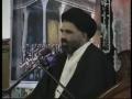 [07] کربلا کے قراَنی اصول Karbala ke Qurani Usool - Ustad Syed Jawad Naqavi - Urdu