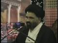 [08] کربلا کے قراَنی اصول Karbala ke Qurani Usool - Ustad Syed Jawad Naqavi - Urdu