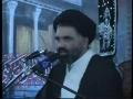 [09] کربلا کے قراَنی اصول Karbala ke Qurani Usool - Ustad Syed Jawad Naqavi - Urdu