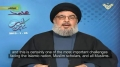 Nasrallah: Our Responsibility is to Inform the World about Prophet Muhammad - Arabic sub English