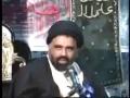 [01] منشور امامت Manshoor e Imamat - Ustad Syed Jawad Naqavi - Urdu
