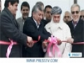 [28 Jan 2013] Iranian Energy Minister meets Afghan officials - English