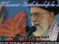 Sayyed Ayatollah Ali al-Khamenei (h) - Über den Fürsten der Gläubigen Imam Ali (a) - Persian Sub Germ